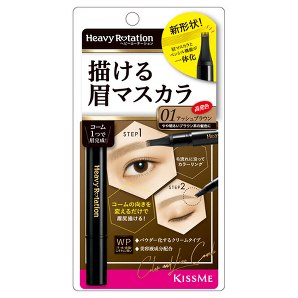 Chải Mày Isehan Kiss Me Heavy Rotation Coloring Eyebrow
